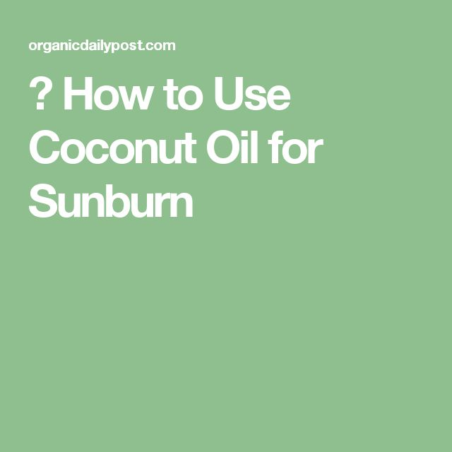 ▷ How to Use Coconut Oil for Sunburn
