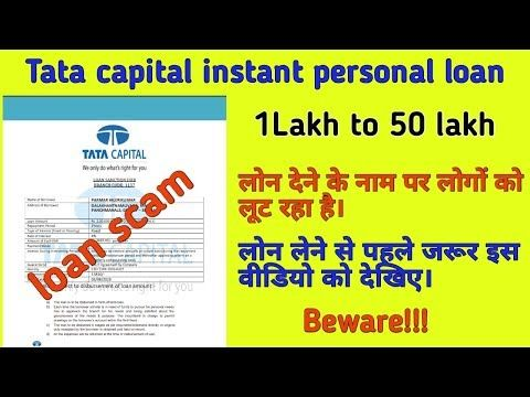 7061879075 Tata Capital Finance Customer Care Number Youtube In 2020 Capital Finance Personal Loans Tata