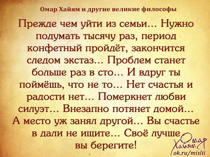 (11) Одноклассники