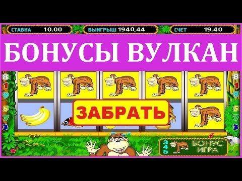 Бонус за регистрацию на официальном сайте казино 🤑 Щедрые вознаграждения каждому новому игроку Украины, России и других стран 😍 Быстрая регистрация и лучшие игровые автоматы! Кинешма