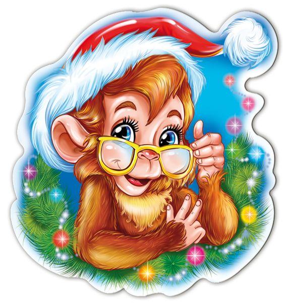 картинки обезьян к новому году удлиненное