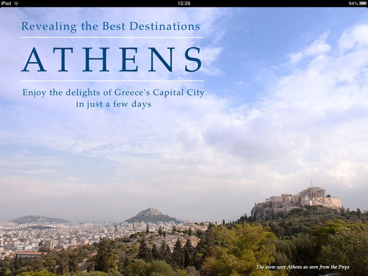 Reveal Athens! The first one for Greece done with iBooksAuthor!!!