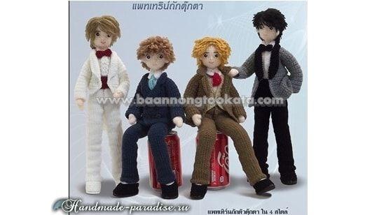 Стиляги. Мальчики амигуруми крючком, схемы вязания куколок амигуруми - стильных мальчиков в брюках, смокингах, жилетках и пиджаках.