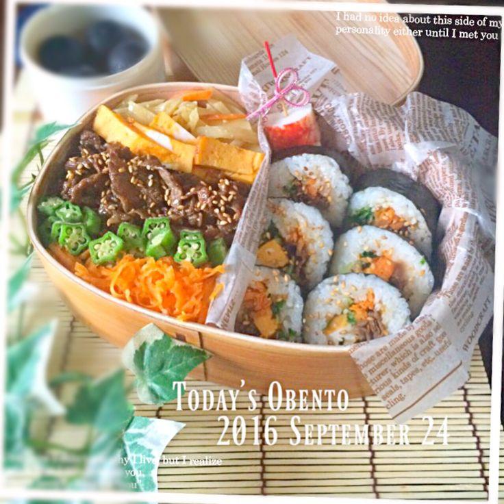 まぁ's dish photo 高校生息子部活弁当 キムパ風弁当 | http://snapdish.co #SnapDish #お弁当 #お昼ご飯 #お寿司