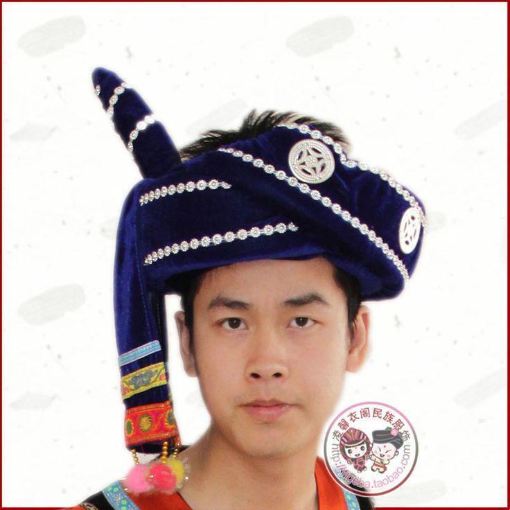 Специальный национальный указал шляпу человек дай Йи и ва людей Чжуан гражданства мужчины этнических шляпки Мяо национальности народного танца головной убор