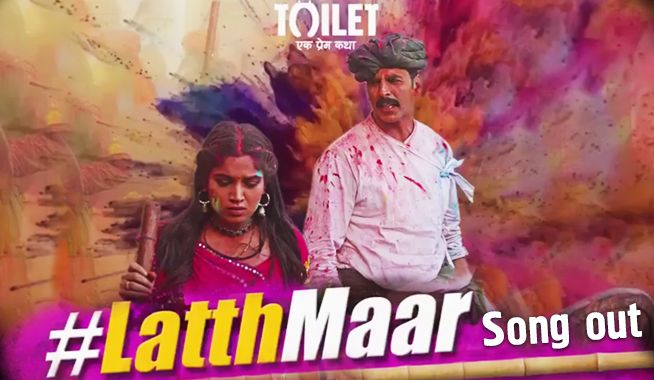 Akshay Kumar took to Twitter and released a brand new song 'Lathh Maar' from his upcoming movie Toilet: Ek Prem Katha.A day before the release of the song
