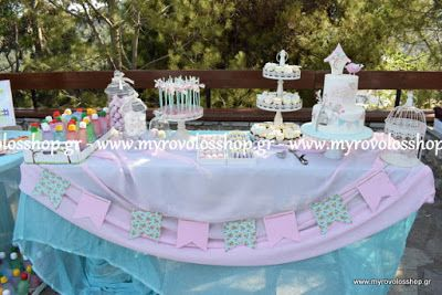 myrovolos : βάπτιση προφήτης Ηλίας Χαιδάρι, ορτανσία κουφετί ρ...