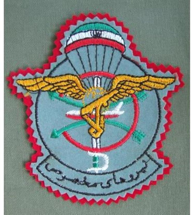 Iran Revolutionary Guards Parachute Troops Shoulder Patch the patch is in mint condition