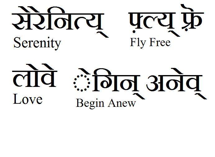 Sanskriet tatoeages behoren tot de zogenaamde script of letters tatoeages, die met inbegrip van namen, motto's, citaten en andere woorden. Sanskriet tatoeages zijn uitstekend geschikt voor...