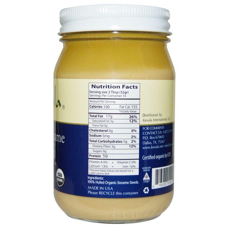 Kevala, Organic Sesame Tahini, 16 oz (454 g)