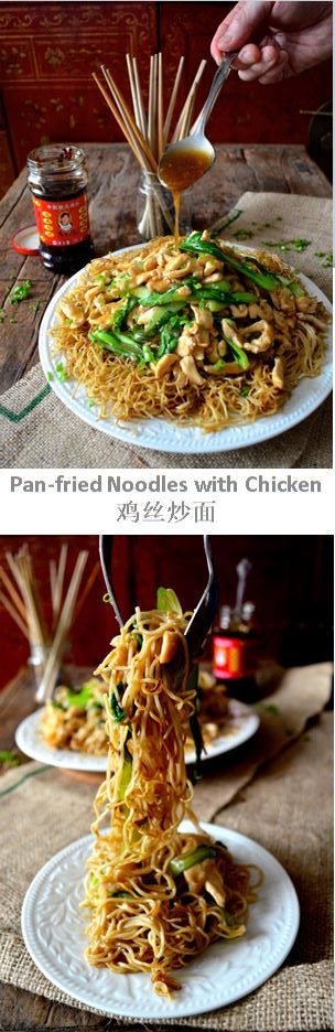Pan-fried Noodles with Chicekn recipe, by the Woks of Life