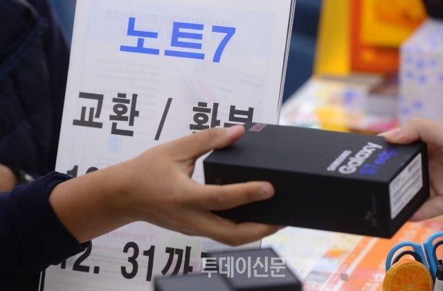 삼성전자 갤럭시노트7, KC인증 획득 과정서 배터리 안전인증 위반 - 투데이신문