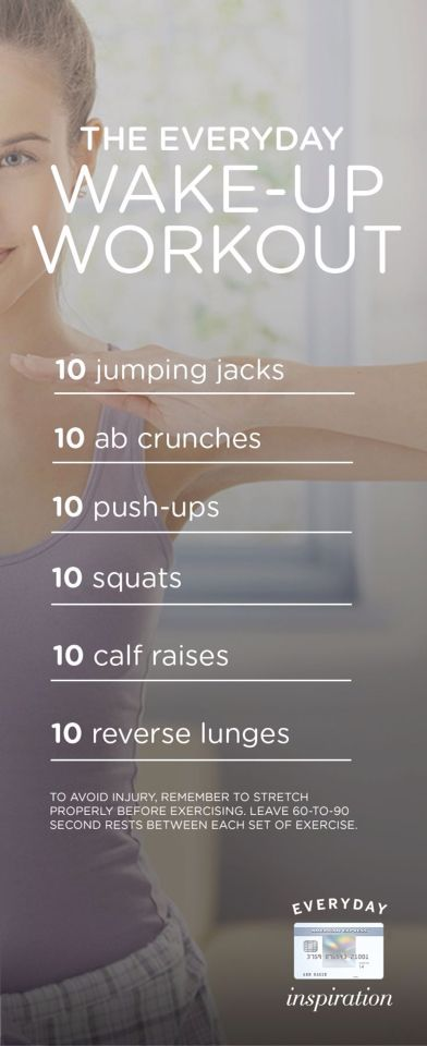 Morning workout to get the blood pumping.