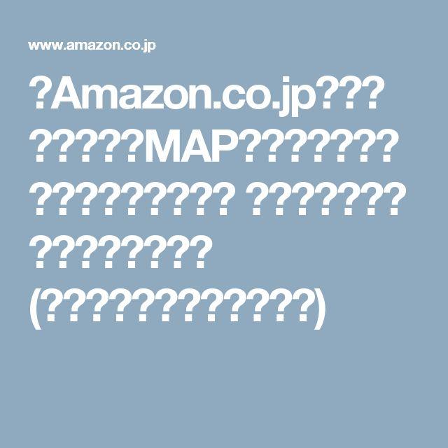 【Amazon.co.jp限定】 ホグワーツMAP付き ハリー・ポッターと呪いの子 第一部、第二部 特別リハーサル版 (ハリー・ポッターシリーズ)