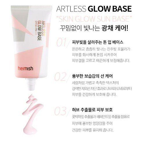 Amazon.com: [heimish] ARTLESS GLOW BASE 40ml SPF50+ PA+++: Beauty