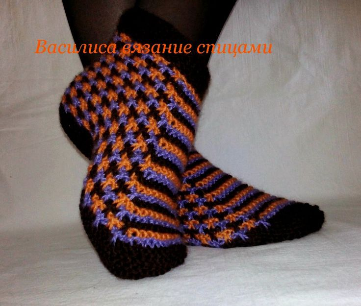 Тапочки следки спицами knitted slippers