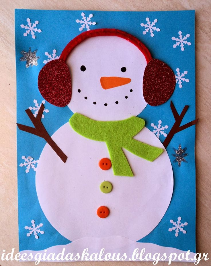 Ιδέες για δασκάλους: Ντύσε το χιονάνθρωπο!