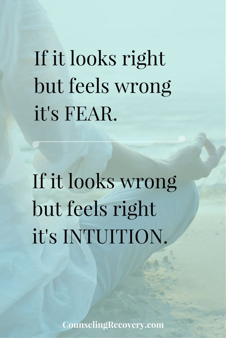 Trust yourself and intuition Trust quotes developing intuition relationship problems