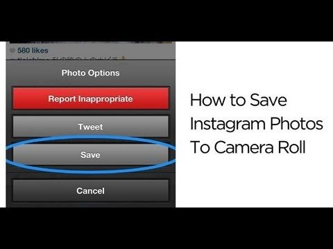 How to Save Instagram Photos to Camera Roll with InstaSave