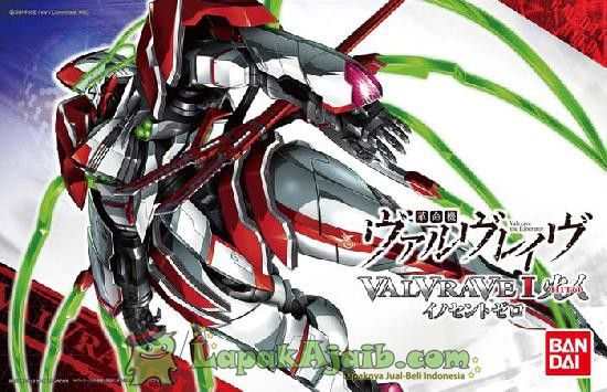 Valvrave The Liberator Hito