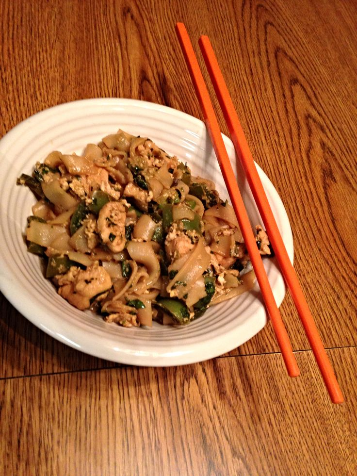 My first attempt at Thai Drunken Noodles (AKA, Pad Kee Mao), or anything Thai, for that matter.  It was super easy, too.  Want the recipe?  Click me!  :)