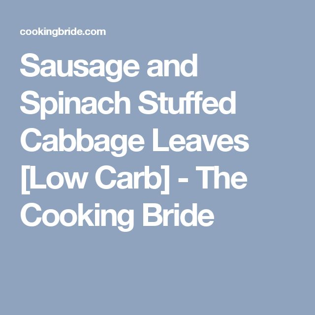 Sausage and Spinach Stuffed Cabbage Leaves [Low Carb] - The Cooking Bride