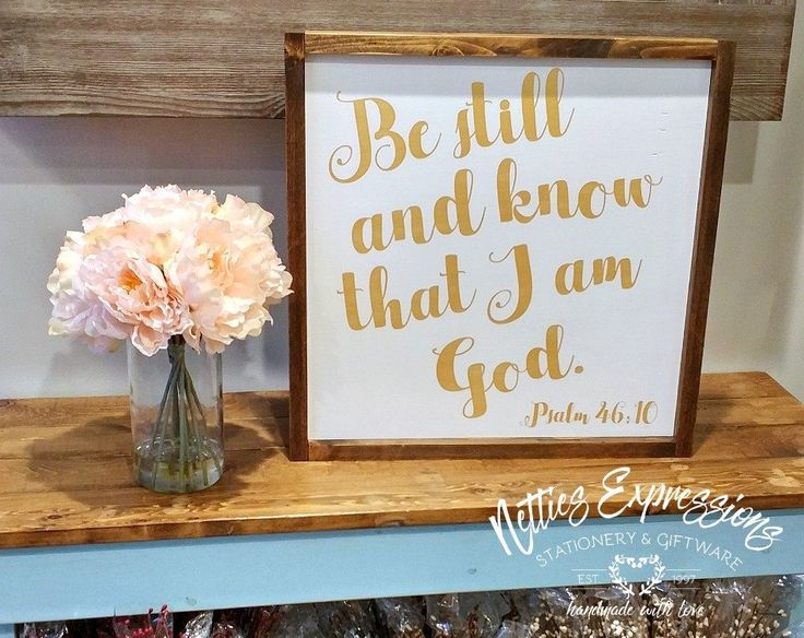 Be still and know 16x16 Framed Wood Sign