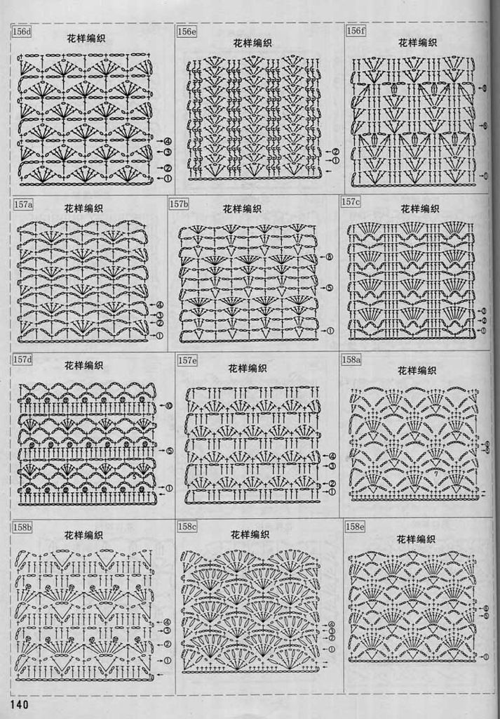 205 best PUNTADAS CROCHET SOLO GRAFICOS images on Pinterest ...