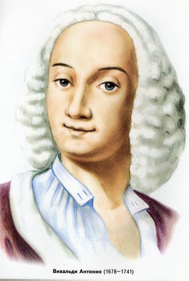 Лучшая классическая музыка - Антонио Вивальди