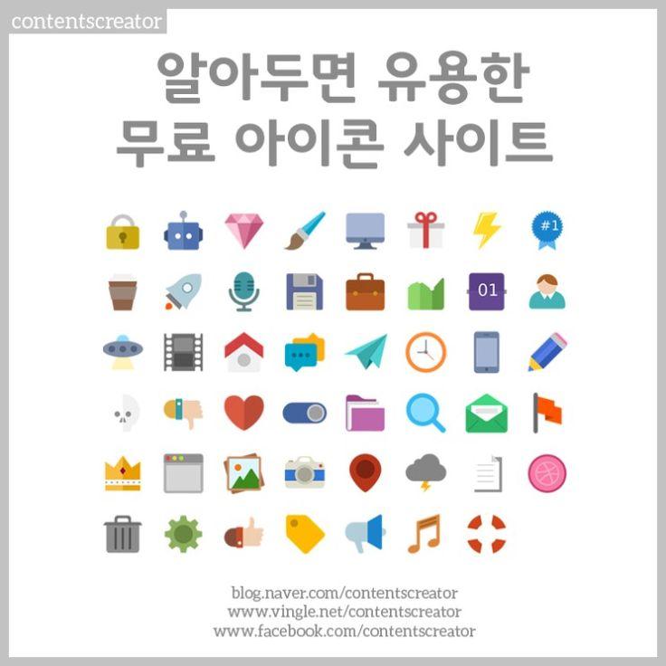 웹 개발 책