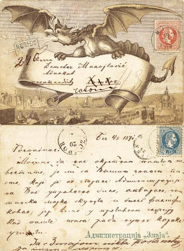 Oldest known Austrian-Hungarian picture postcard, sent from Vienna to Zombor (Sombor) and back to Vienna; date sent: May, 19th 1871. The card was sent out by the Serb Petar Manojlović to his cousin. Postcard is written in Serbian language with Cyrillic script.