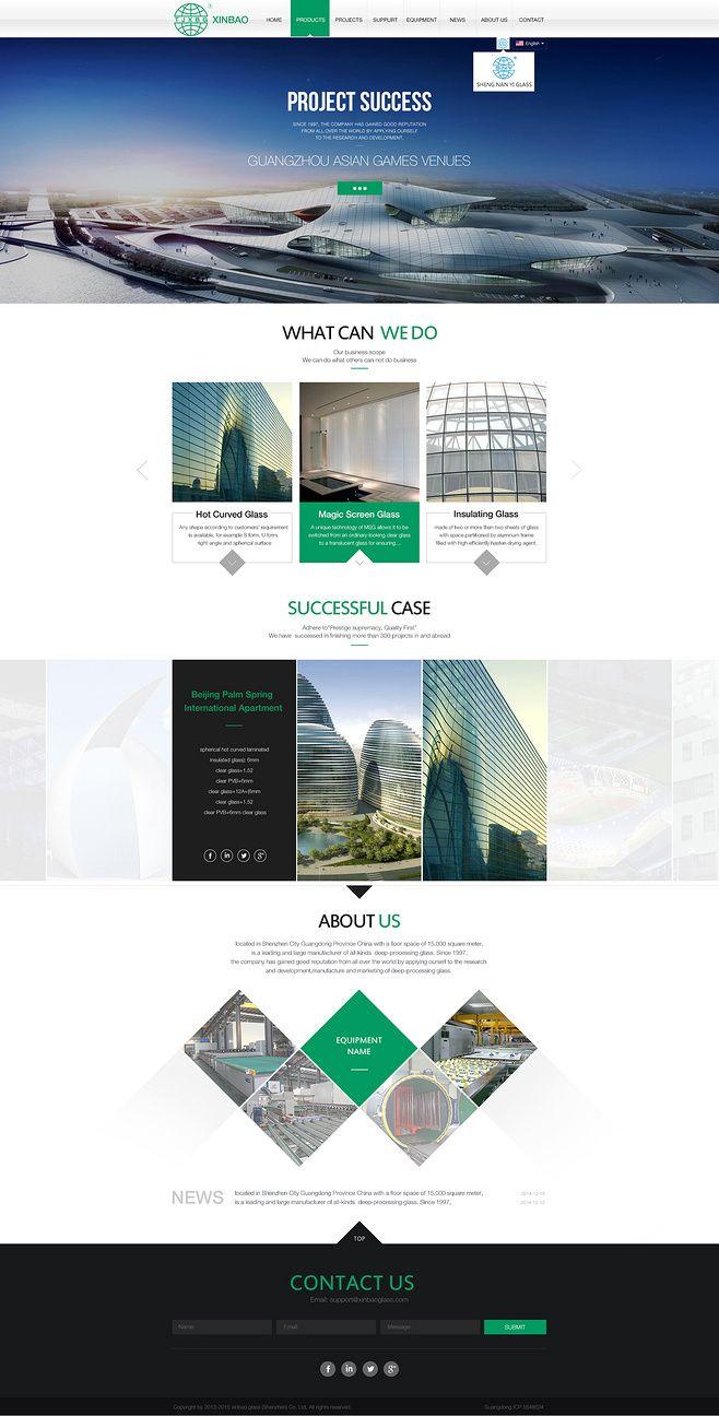 创同盟2015 一月份企业网站设计案例-...
