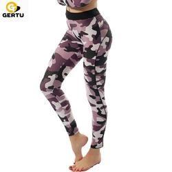 Super affordable and stylish yoga pants.