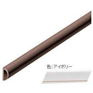 法人専用品 Atom 戸当りパッキン アイボリー 2500mm テープ付 077983