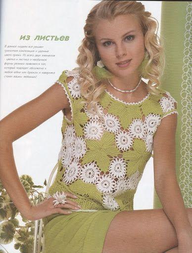 bluzeczki - IRLANDKI - one love - Álbuns da web do Picasa