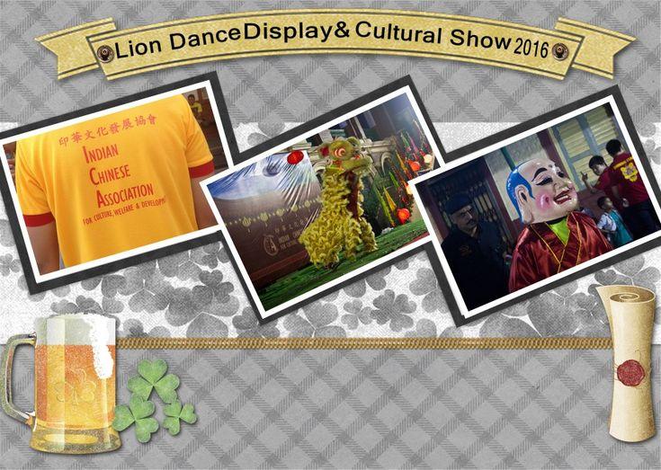 Lion Dance Display & Cultural Show 2016  http://www.bongblogger.com/lion-dance-display-cultural-show-2016-in-kolkata-calcutta/