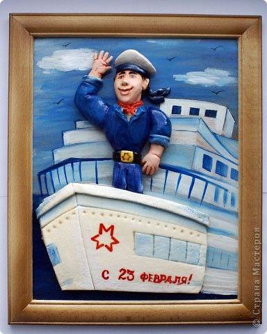 купить с 23февраля папа моряк гиперчувствительность, порфирия Автор: