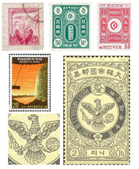Check out these cool postage stamps. #KoreanDesign