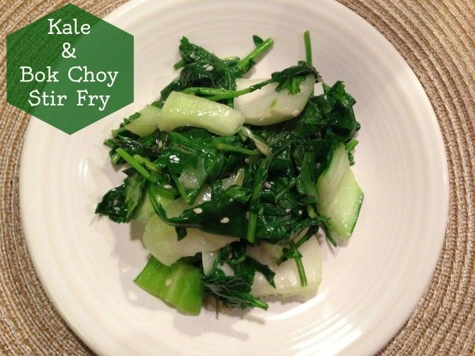 Kale & Bok Choy Stir Fry | Recipe | Bok Choy Stir Fry, Stir Fry and ...