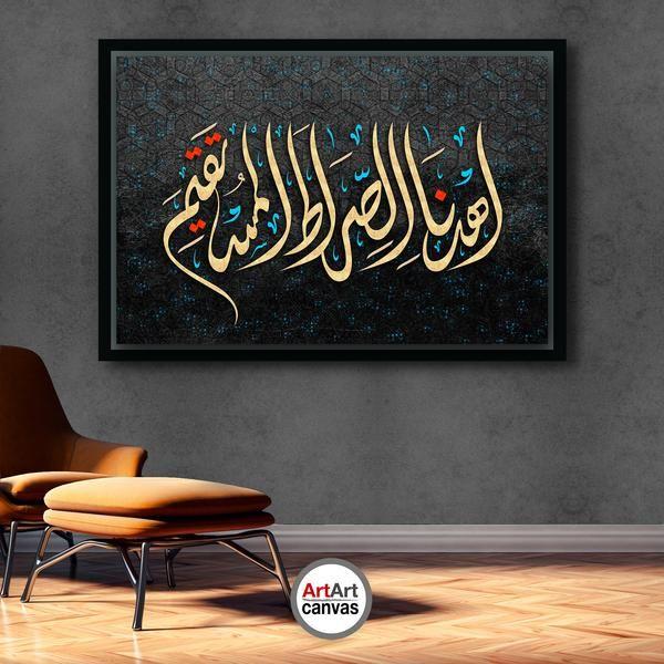 اه د ن ا الص ر اط ال م س ت ق يم Islamic Calligraphy Painting Islamic Art Canvas Islamic Caligraphy Art