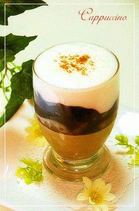カプチーノ☆コーヒーの冷たいデザート
