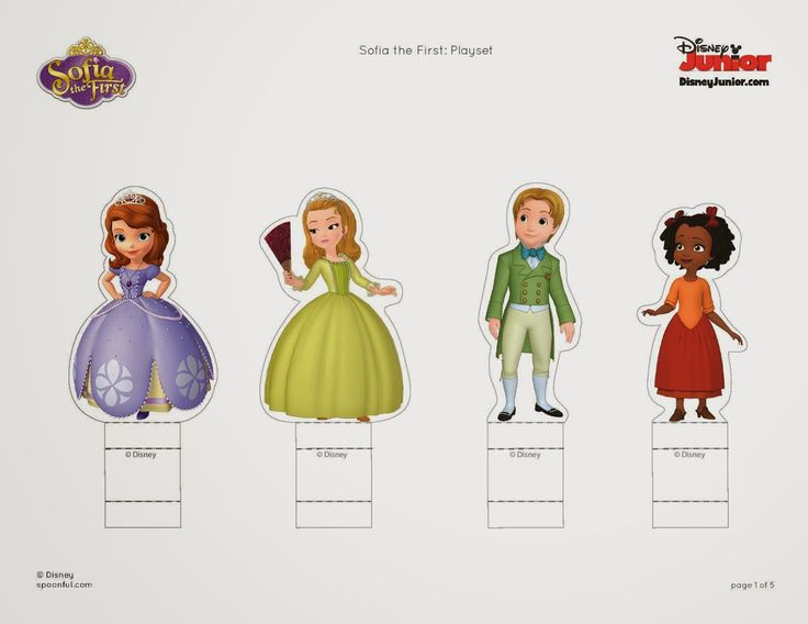 Isaac: Tema - Princesinha Sofia