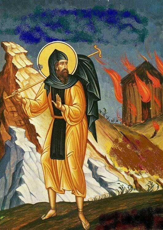 Οσιος Μαξιμος Ο Καυσοκαλυβιτης (; - 1365)  _January 13