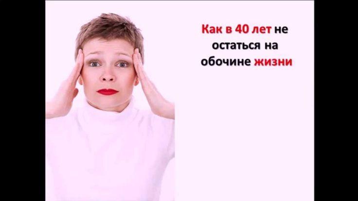 Кризис среднего возраста - миф!