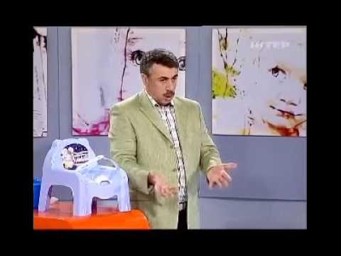Как приучить ребенка к горшку. видео - Комаровский