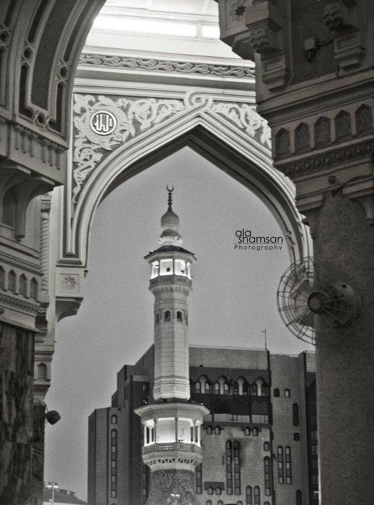 Makkah:::: PINTEREST.COM christiancross ::::