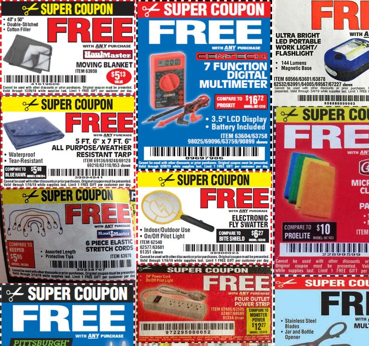 The best Harbor Freight coupons, at your fingertips