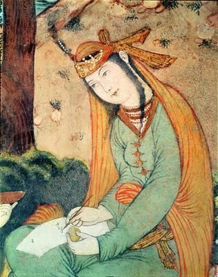 Persian School - Woman Writing in the Court of Shah Abbas I