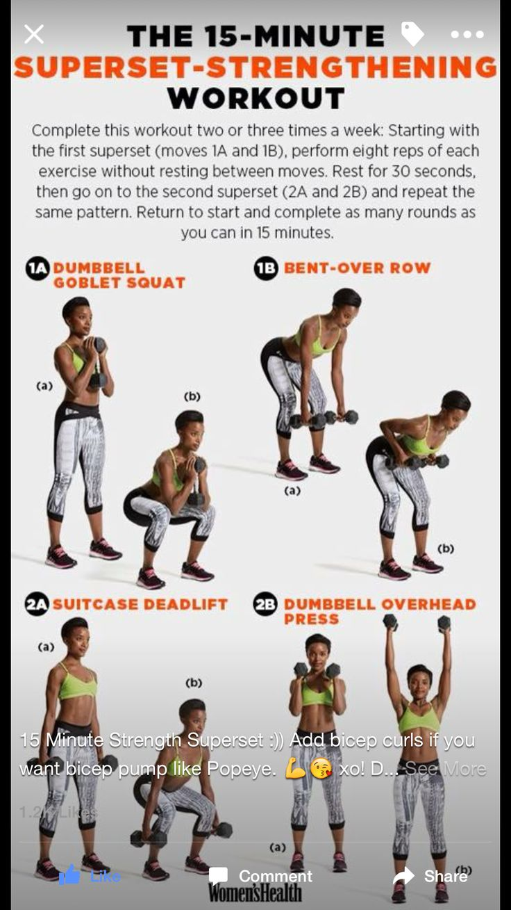 Strength training workout superset