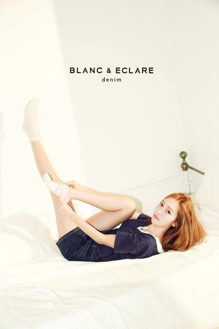 Jessica Jung for Blanc & Eclare Denim Spring 2015 Ad 3